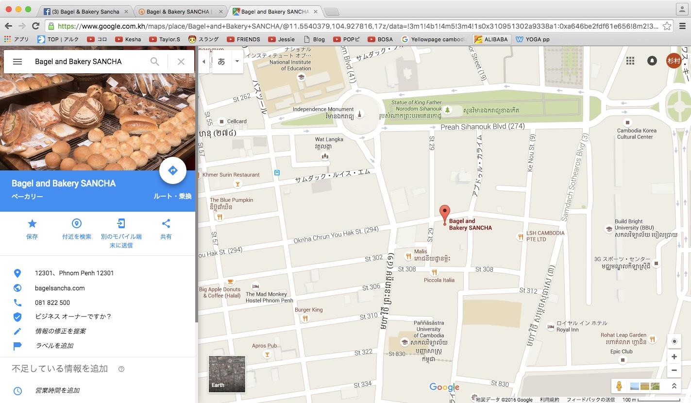グーグルマップで検索できるようになりました!SANCHA appears over google map!